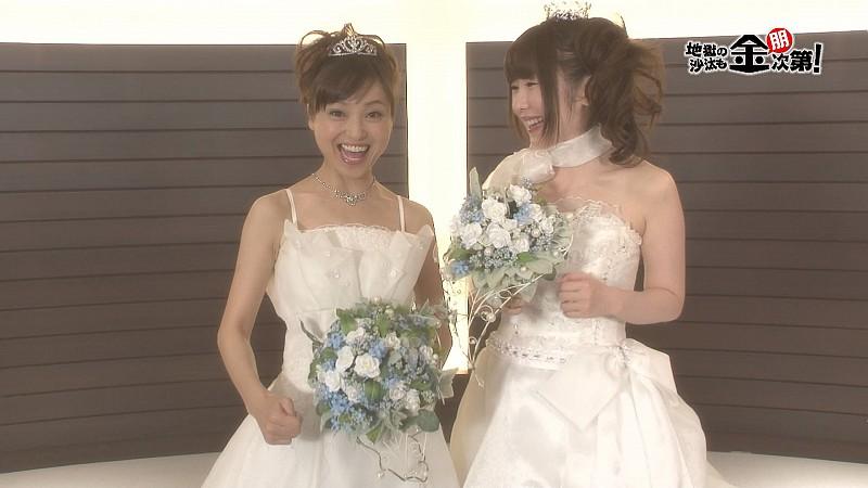 성우 카네다 토모코씨의 웨딩 드레스 사진이 예쁘..