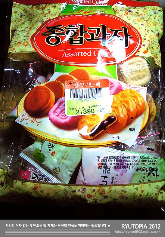 2012-500. 나름대로의 추억의 맛, 종합과자 (청우)