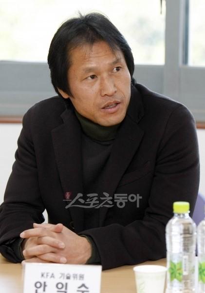 대승적인 차원에서 안익수 감독 성남 일화 감독 취임