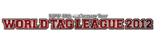 NJPW 월드 태그 리그 2012 파이널 레슬링 옵저버 별점