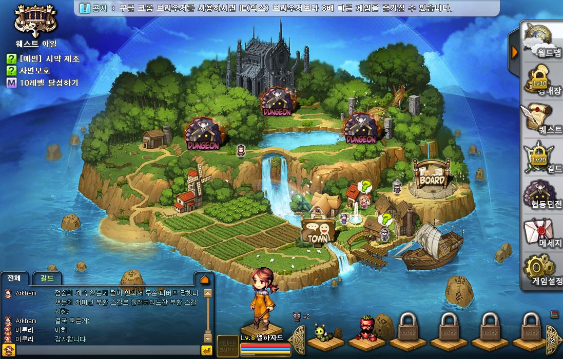 [게임] 판타지 로망스 - SRPG형 웹게임