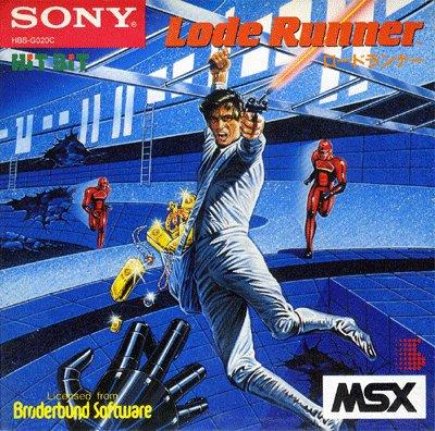 [MSX] 로드런너 (Lode Runner, 1984, SONY)