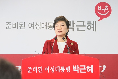 한국 대선 中 반응, '공주'가 '평민'을 이겼다