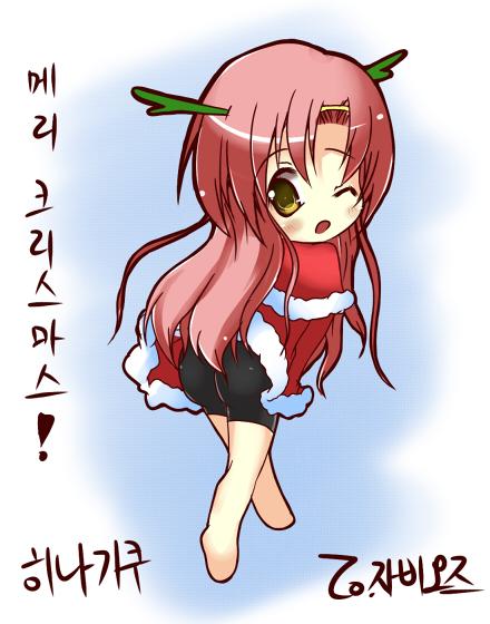미리 크리스마스 3 - 히나기쿠/마키세 크리스/엘린