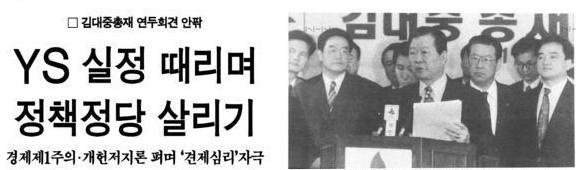 박찬호 전성기 메이저리그 커리어는 약물시대의 ..