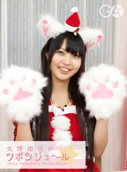 성우 오오츠보 유카의 산타 복장 사진이 귀엽네요.