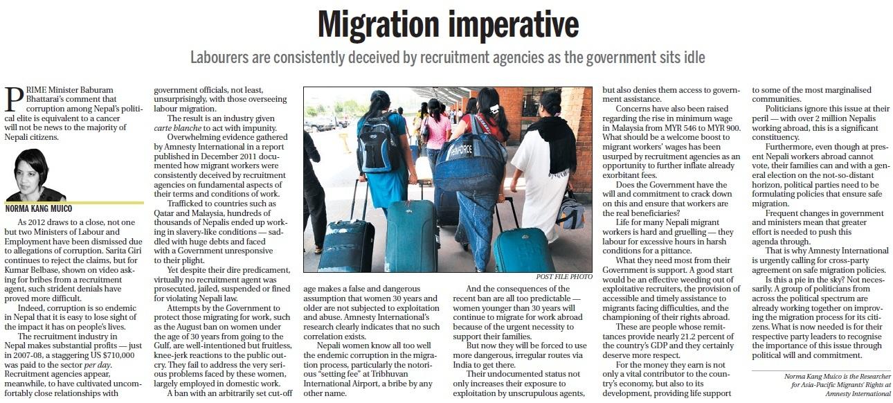 [번역]절박한 이주노동자(Migration imperati..