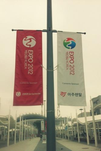 <201207 - Yeosu expo> 1 2 0 7 2 2 (풍경들)