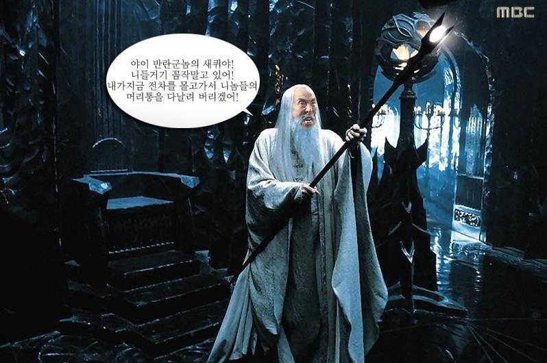 한국식 민주주의 이거