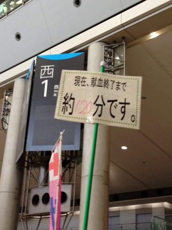 코믹마켓83 헌혈 캠페인의 특전 나노하 포스터가 야후..