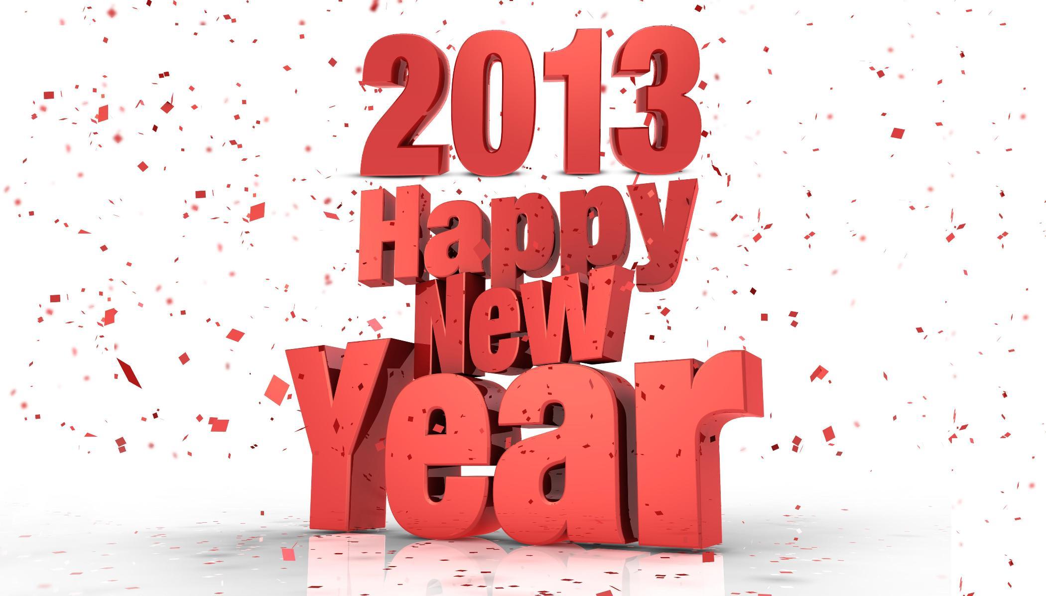 마리아사랑넷 이글루  Happy New Year 마리아사랑넷