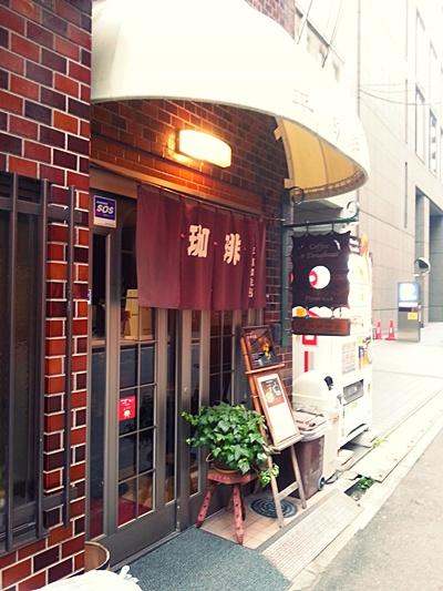 라라라라랄라 오사카(11) 내 생애 최고의 커피를 ..