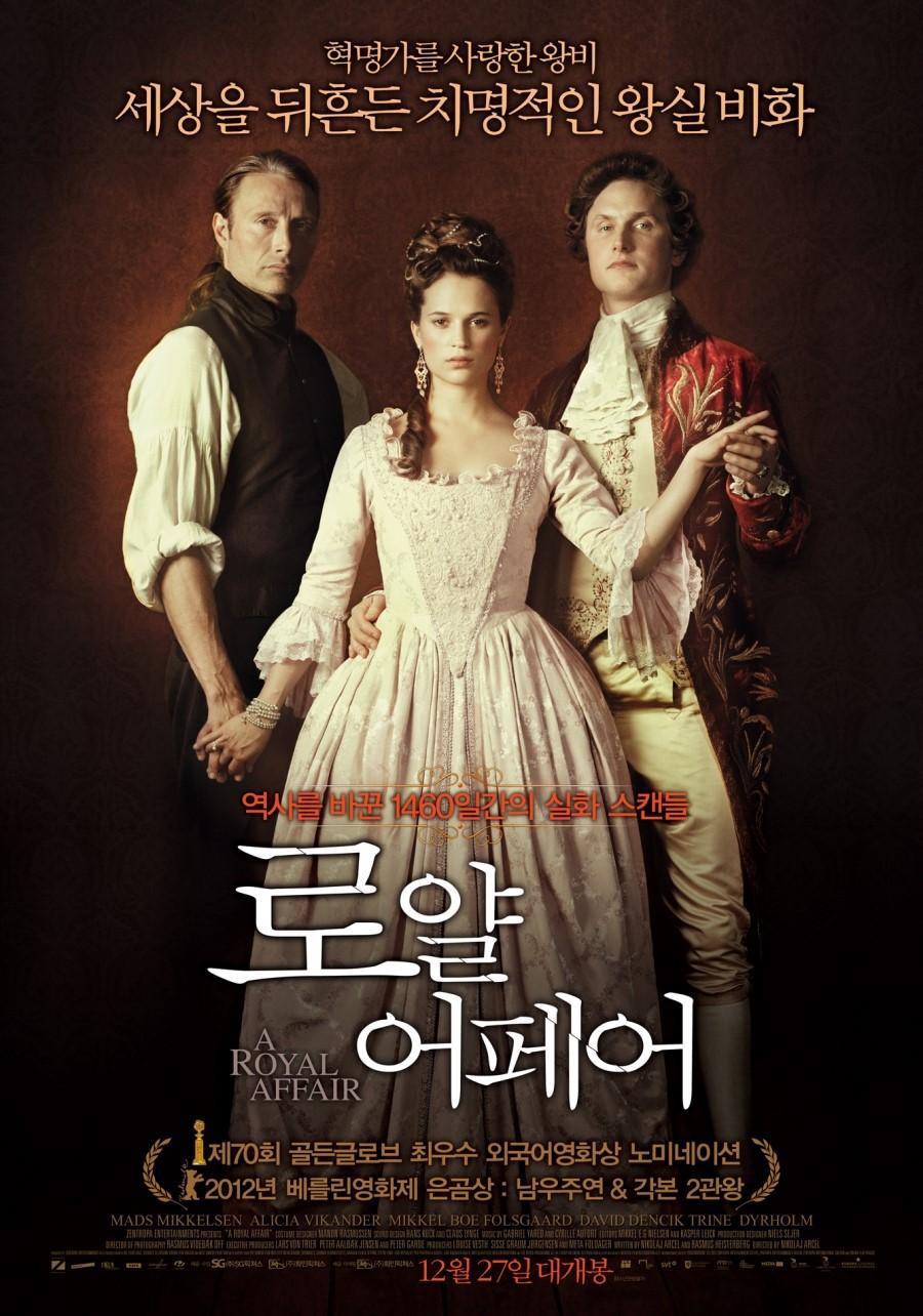 로얄 어페어 - 궁중 멜로 드라마와 정치 드라마의 드..