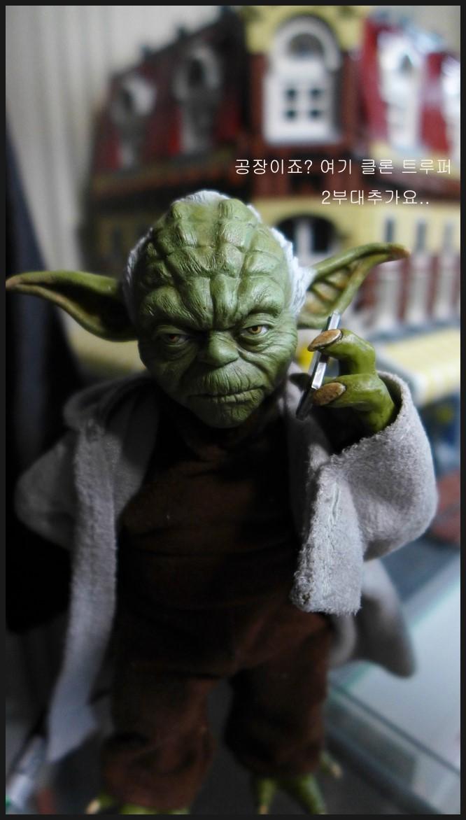 Yoda by Serang Kim