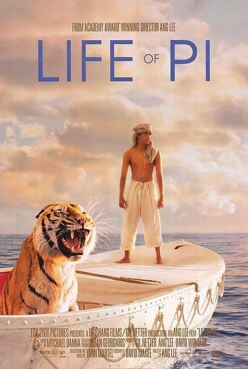 130101 목동메가박스 라이프 오브 파이 Life of Pi (2012)