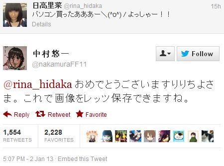 성우 히다카 리나 등, 새해초부터 트위터에서 '이..