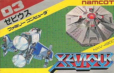 [FC] 제비우스 (XEVIOUS, 1984, NAMCOT)