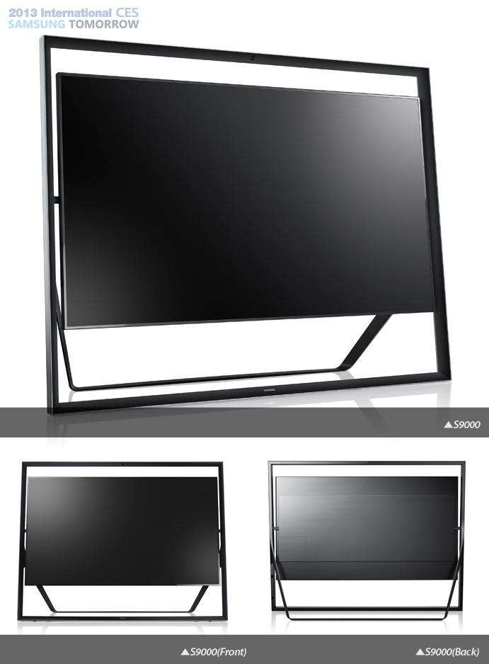 삼성 85 인치 TV 디자인의 의미