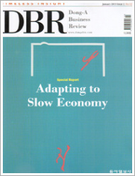 DBR 스페셜 리포트 ˝ Adapting to Slow Econo..