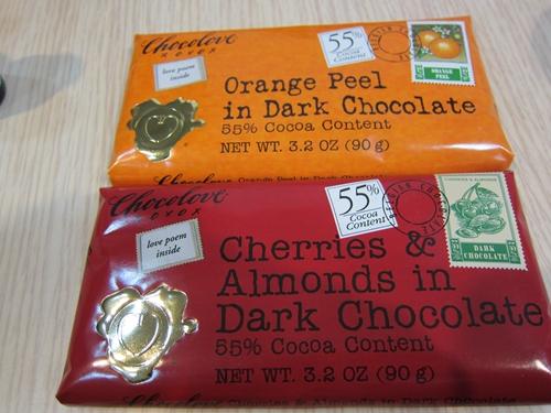 아이허브 초콜릿 - 꿩 대신 닭