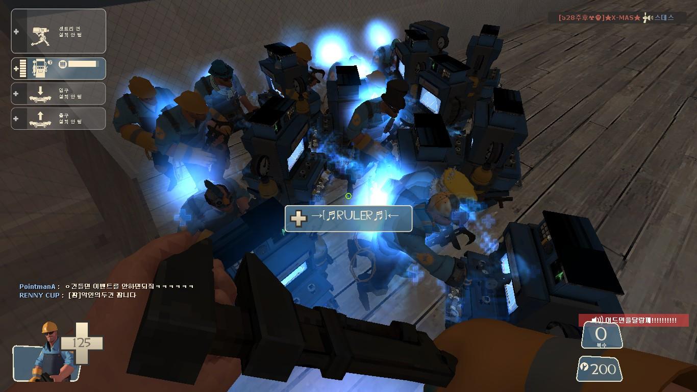 팀 포트리스 2를 저사양으로 돌리는 법