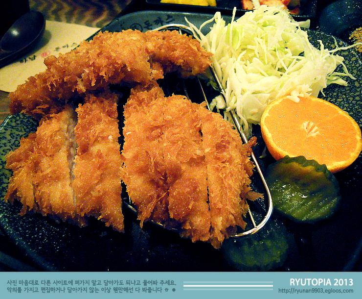 2013-20. 하남 장(張)돈까스(하남시청) / 고기맛..