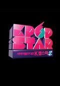 이전글 k pop star