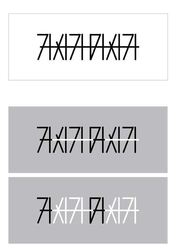 """광주디자인비엔날레 """"거시기머시기"""" logo"""