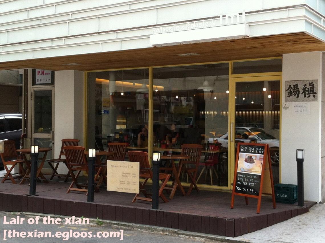 홍대 imi(이미) - 밀크 팥빙수 그리고 흑임자떡