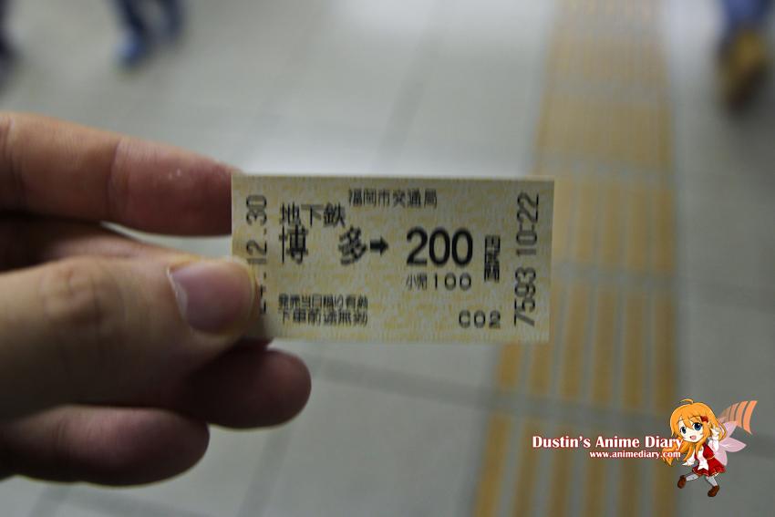 [기행] 후쿠오카 2일째 : 텐진 지하상가, 시티투..