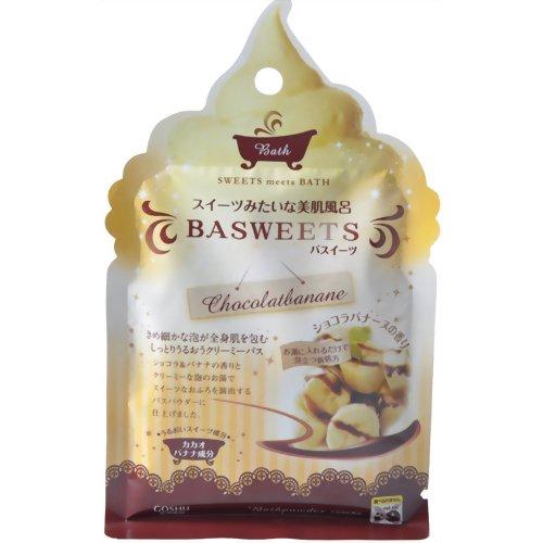 [입욕제]Basweets - ショコラバナーヌの香り ..