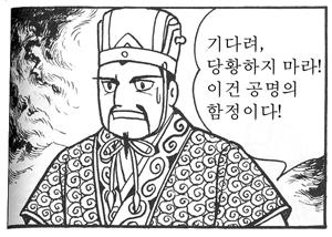 슈퍼로봇대전 UX 신 시스템 소개