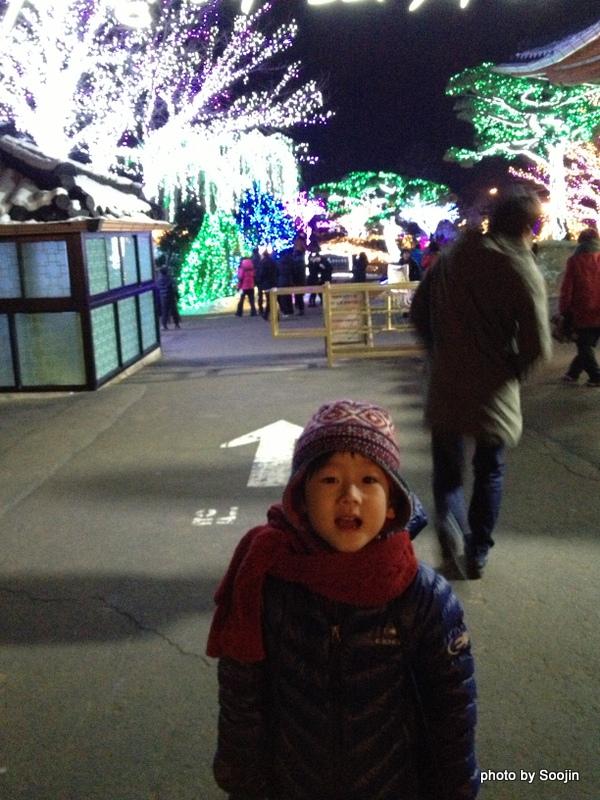 2013년 겨울, 춘천여행
