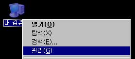 절전모드 후 네트워크 연결이 끊김