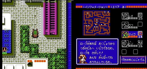 [FC] 격귀닌자전 (激亀忍者伝, 1989, Konami..