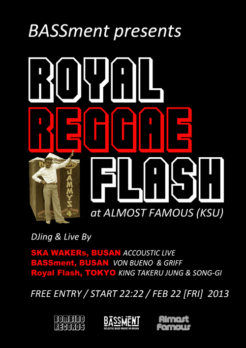 Royal Reggae Flash