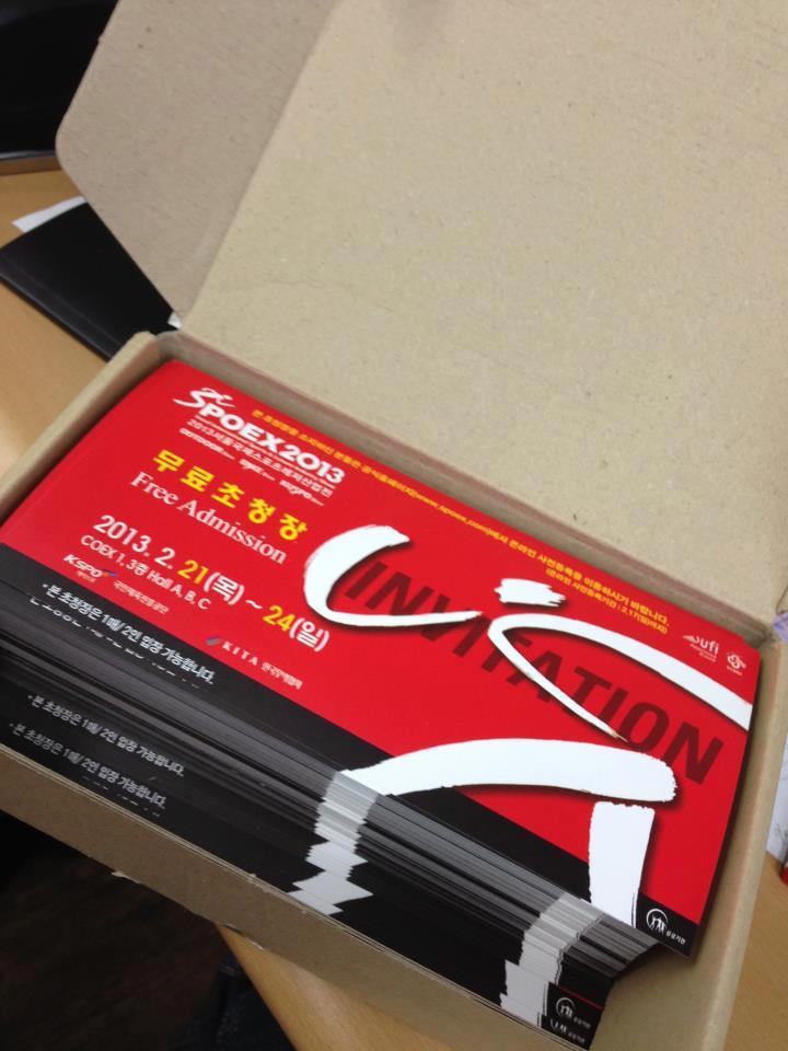 Spoex 2013(서울국제스포츠레저산업전) [무료..