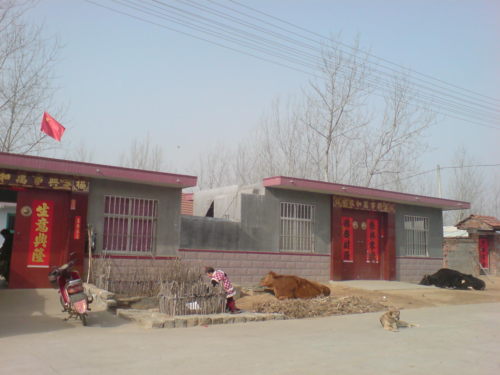 중국 평범한 시골의 풍경