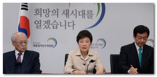 박근혜호 대한민국, 정말 앞으로 가고 있는 걸까?