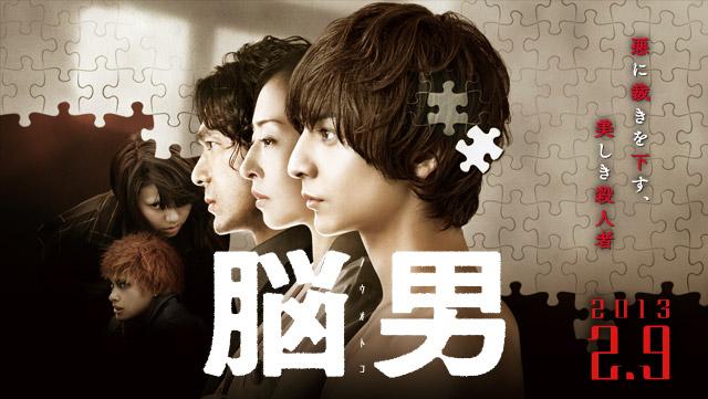 일본 박스오피스 1위 '19곰 테드', 2위 '뇌남', '뇌남'..