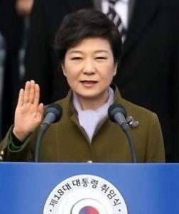 박근혜 대통령의 취임을 축하합니다.