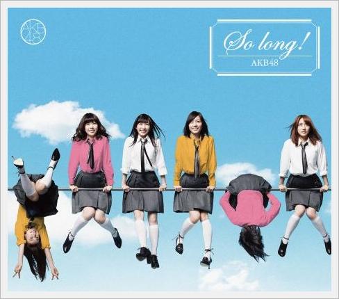 2013년 3/4일자 주간 오리콘 차트(single 부문)