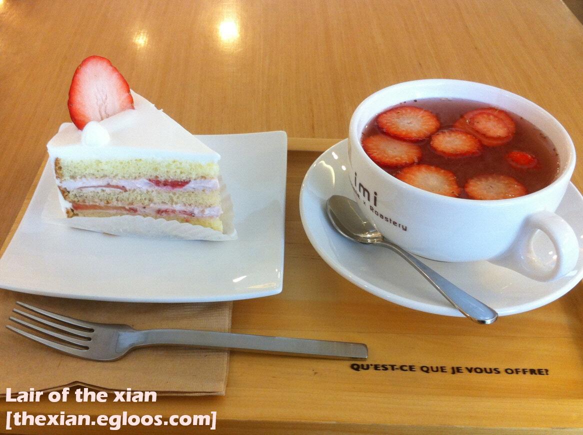 홍대 imi(이미) - 딸기 쇼트 케이크 & 딸기 유자차