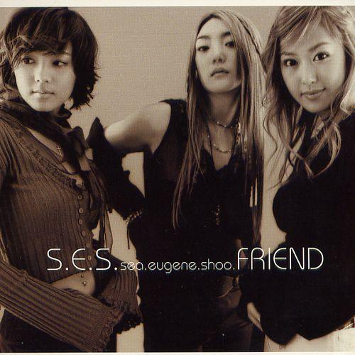 [듣고싶어진 노래] S.E.S.-S.Ⅱ.S (Soul To..