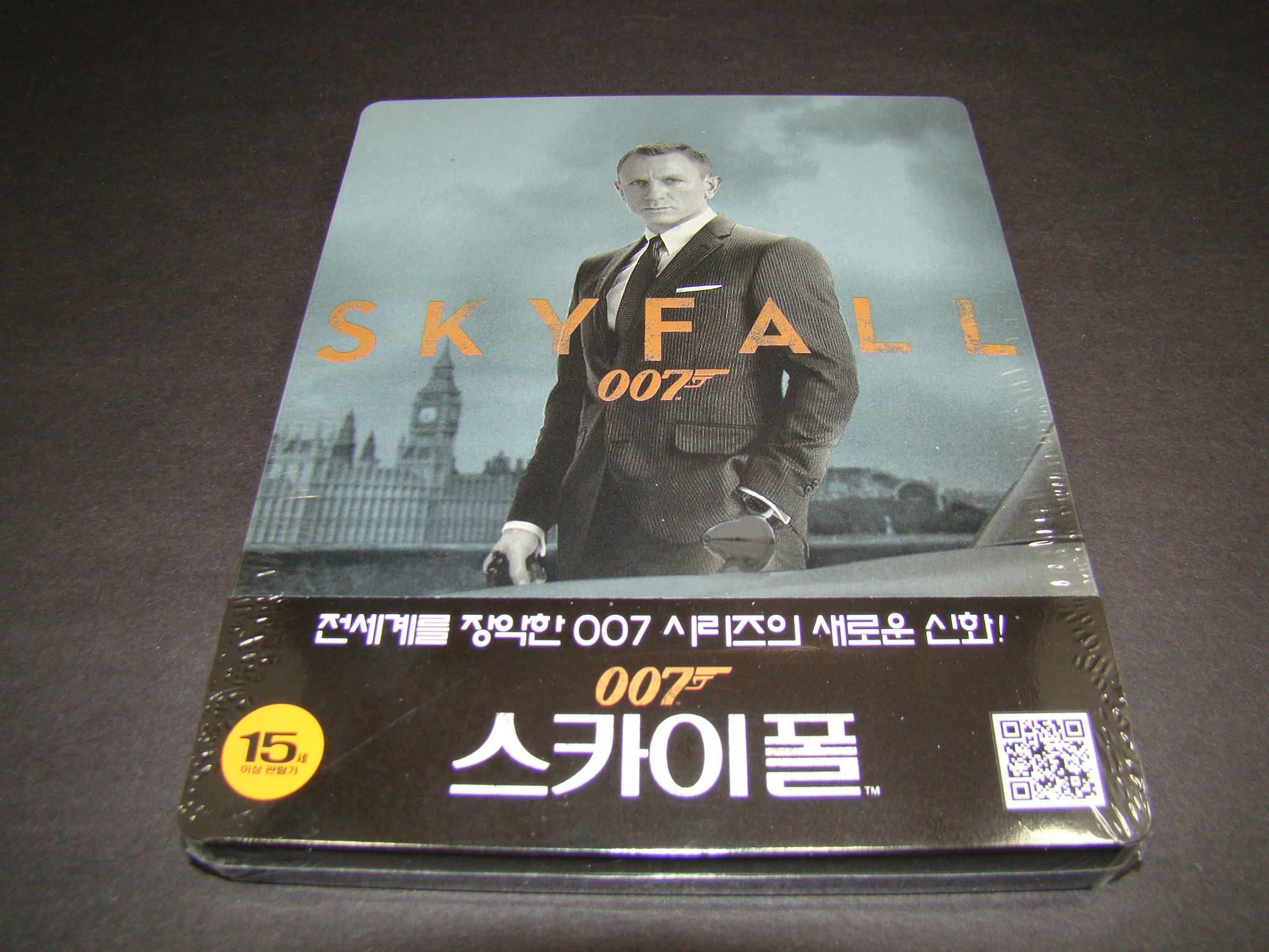 [블루레이 지름] '007 스카이폴' 스틸북 한정판