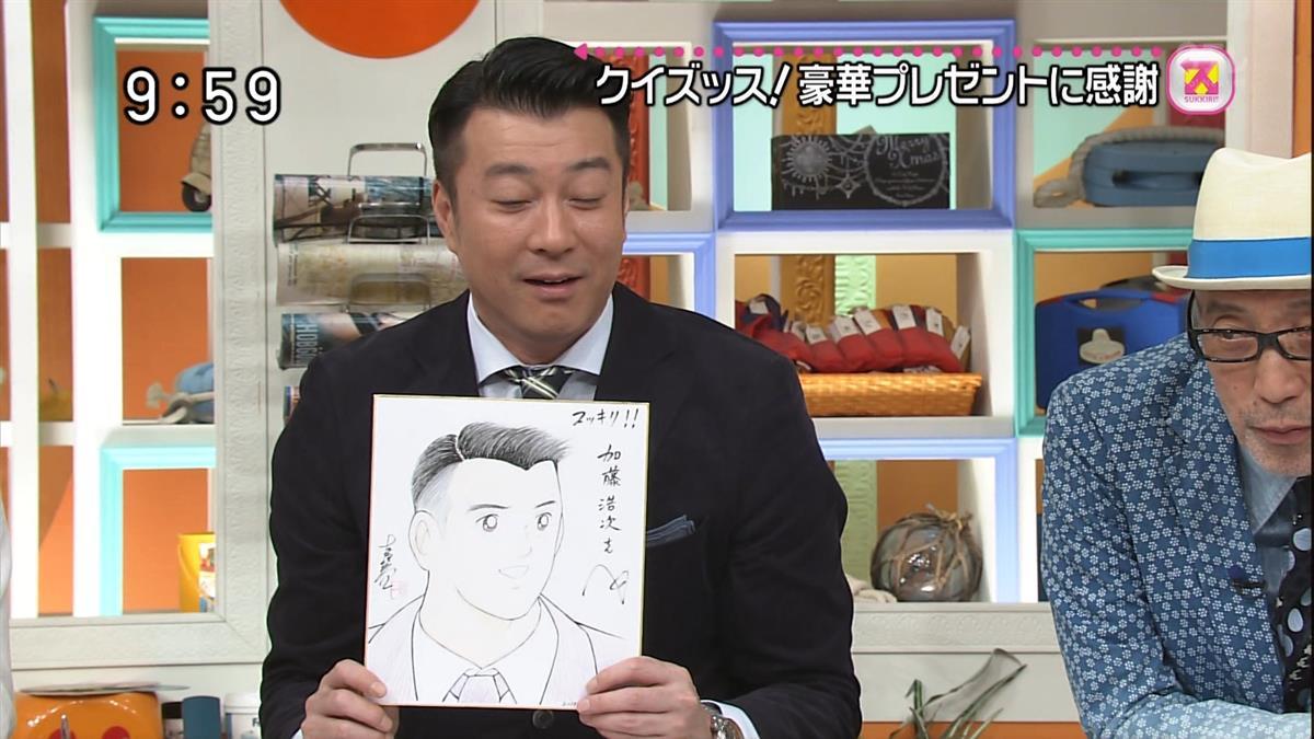 '캡틴 츠바사'의 작가분께서 그리신 일본의 방송인..