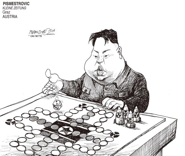 """[해외만평] """"위험한 놀이"""""""