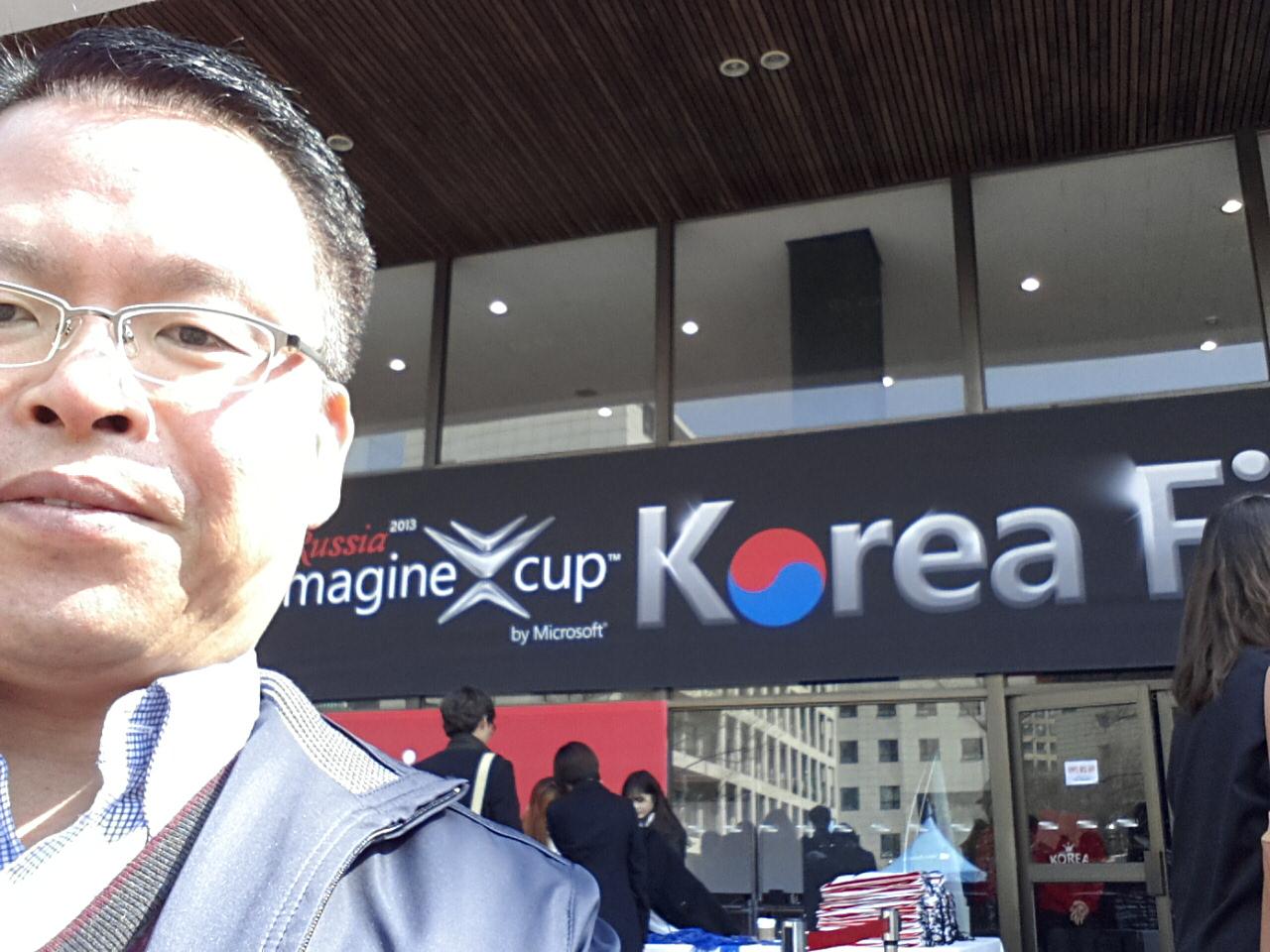 마이크로소프트 이매진컵 심사위원으로 참관