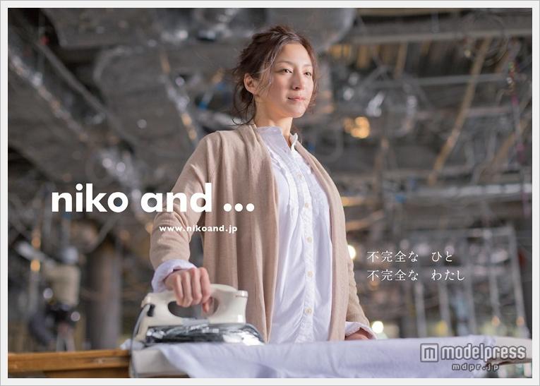 히로스에 료코, '불완전한 자신'을 열연