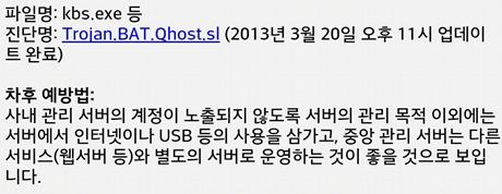 2013-03-21-11-16-36
